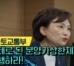 [경실련 성명] 김현미 장관은 제대로 된 분양가상한제를 시행하라