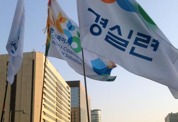 [인터뷰] 화분안죽이기실천시민연합을 만나다