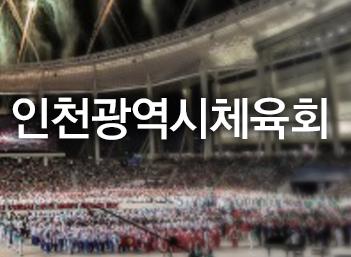 [논평] 지방체육회의 재정안전성, 정치적 중립성 확보할 개정안 처리 시급해!