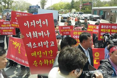 [보도자료] '인천시민, 환경부장관 항의 방문단' 확대 구성, 정치권은 주선 나서야!