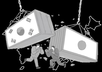[이슈진단] 일본수출규제에 따른 국내 중소기업의 영향과 대응방안