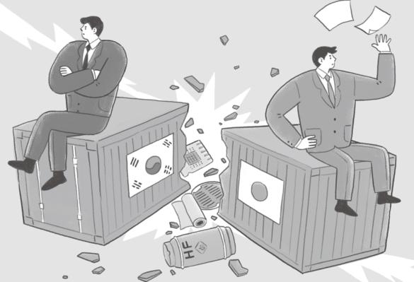 [이슈진단] 한일 경제갈등으로 본 한국경제의 개혁 방향