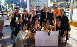 [우리사회의 미래를 만나다(1)] 한국사이버성폭력대응센터
