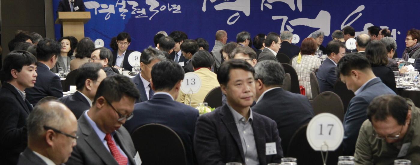 """경실련 """"창립 30주년 기념식 및 후원의 밤"""" 현장스케치"""