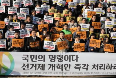 [공동 기자회견] 국민의 명령이다! 선거제 개혁안 즉각 처리하라!