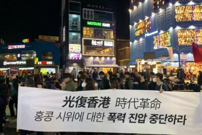 [공동성명] 홍콩 시민의 안타까운 죽음을 애도하며