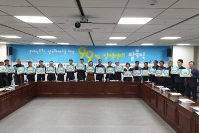 [공동기자회견_발족식] 경제민주화, 양극화해소를 위한 99% 상생연대