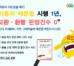[보도자료] 자동차 레몬법 시행 1년, 교환·환불 판정건수 0