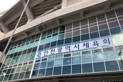 [논평] '규정 위반, 정치권 개입' 의혹 휩싸인 市체육회장 선거, 진실 밝혀내야!
