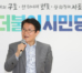 [2020총선넷] 유권자 모독, 헌법 유린, 위장정당 당장 해산하라