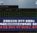 [공동기자회견] 재벌 특혜 인터넷전문은행법 철회 촉구 기자회견