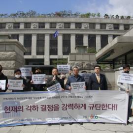 [시사포커스] 위성정당이 한국 정치에  미친 악영향
