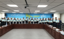 [공동기자회견_99%상생연대] 21대 국회 경제민주화 양극화 해소 입법 촉구
