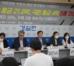 [기자회견] 21대 국회의원 부동산 신고재산 분석결과 발표