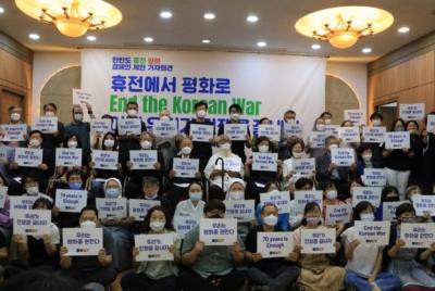 [호소문] 한국전쟁 70년, 휴전에서 평화로 이제 우리가 전쟁을 끝내자