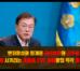 [성명] 정부는 금산분리 무력화하는 재벌 CVC 허용방침 즉각 철회하라