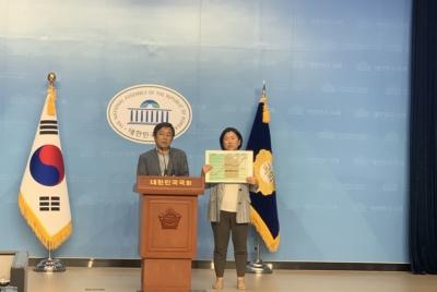 [기자회견] 박병석 국회의장의 해명 보도자료에 관한 경실련 입장 발표