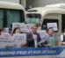[기자회견] 더불어민주당 주택처분 서약 불이행 규탄