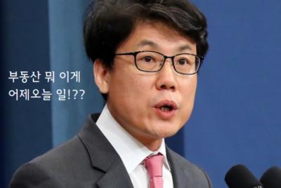 [성명] 부동산 문제 해결의지 없는  진성준 의원을 국토위에서 퇴출해야 한다!