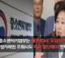 [성명] 중소벤처기업부는 재벌특혜 CVC 도입을 위해 공정거래법을 우회하려는 꼼수 즉각 중단하라