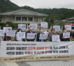 [기자회견] 청와대 다주택 공직자 즉시 교체 촉구 기자회견