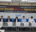 [기자회견] 14개 중대형 증권사별 불법 유관기관제비용 투자자 전가실태 조사결과 분석발표 및 관계기관 조사촉구