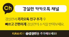 배너_채널