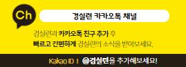 [복사본] 배너_채널