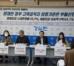 [기자회견] 총리실 고위공직자 부동산재산 실태발표
