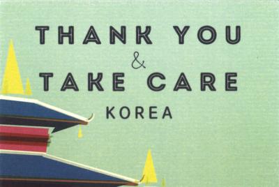 [감사편지] 홍콩에서 온 편지