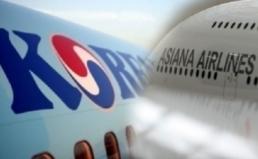 [성명] 산업은행의 대한항공 아시아나 인수 지원에 대한 입장