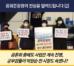 [공동보도자료] 광화문광장의 진실2 – 공론화 중에도 사업 계속, 공무원들이 박원순 전 시장도 속였나?