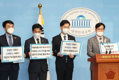 [성명] 여야는 국회의원 이해충돌방지법 즉각 입법하라!