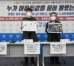 [기자회견] 정권별 서울 아파트 시세(땅+건물) 및 공시가 변동 분석 결과 기자회견