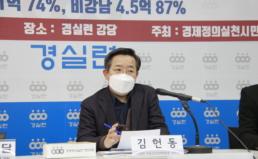 """[인터뷰] """"청년층의 서울 과밀 해소해야"""""""