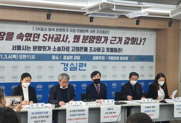 [특집] 서울시민을 위한 SH 공공주택정책 개혁방안