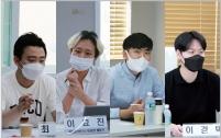 [청년좌담회] 청년이 말하는 2021 한국사회