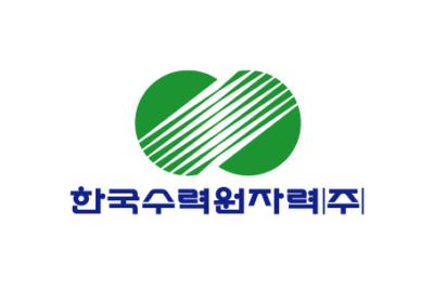 [보도자료] 원안위는 신한울 1호기 운영허가 철회하라.