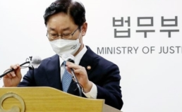 [성명] 법무부 이재용 가석방 허가에 대한 입장