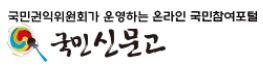"""[논평] 국민신문고 """"인천국제공항공사의 IAI 유치, 위법‧중복투자 아니다!"""""""