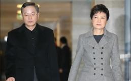 박근혜 당선인께 드리는 반부패 관련 시민단체의 요구