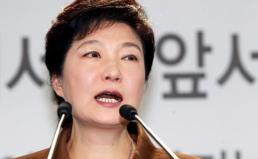 박근혜 후보의 경제민주화 정책 발표는 경제민주화 포기 선언
