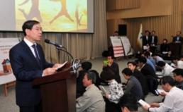 서울시는 '청년주택'을 뉴스테이 대신  토지임대부 방식으로 공급하라