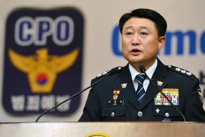 박근혜 대통령은 이철성 경찰청장 후보자 임명 즉각 중단하라