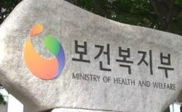 복지부, 건강보험정책심의위원 노동소비자 대표단체 배제 경실련 입장