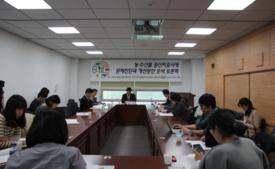 [현장스케치]농·수산물 원산지 표시제 문제진단과 개선방안 모색 토론회