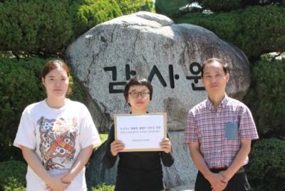 도시가스 매몰형 볼밸브 안전성 관련 한국가스안전공사의 직무유기 공익감사청구