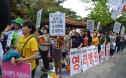 영리병원 도입반대 시민결의대회 개최