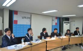 [현장스케치] 박근혜정부 대북정책과 DMZ평화공원의 가능성
