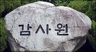 시민사회단체 잴코리 로비 관련 심평원 감사 청구